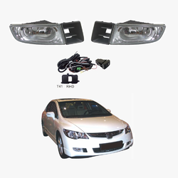 Fog Light Kit for Honda Civic FD Sedan Series 1 02/06-12/08 with Wiring & Switch